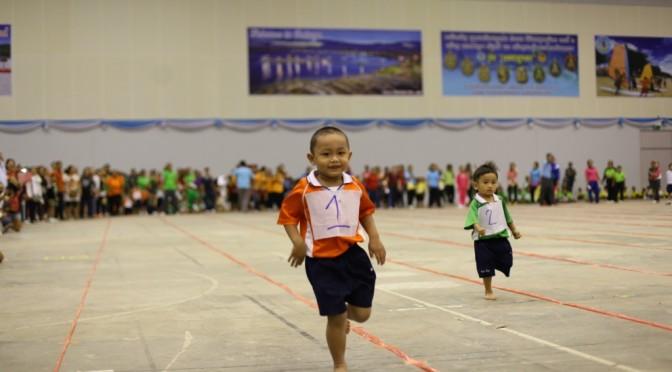 ทม.เมืองหนองปรือ จัดแข่งขันกีฬานักเรียนอนุบาล และนักเรียนศูนย์พัฒนาเด็กเล็ก ประจำปี 2559