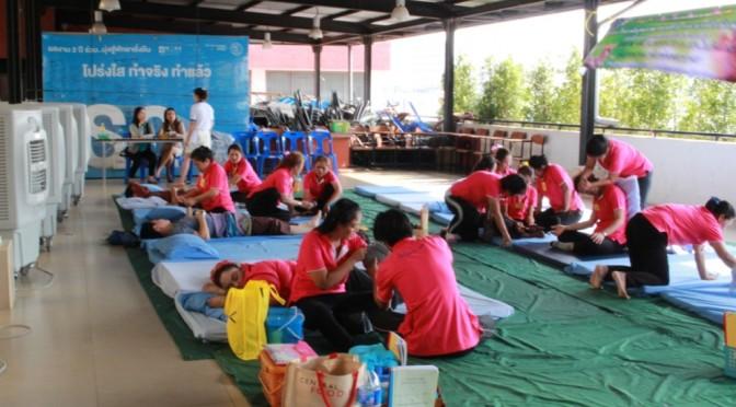 เมืองพัทยาจัดกิจกรรมโครงการออกหน่วยให้บริการนวดแผนไทยและนวดฝ่าเท้าเพื่อสุขภาพ