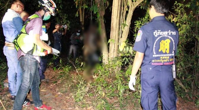 คนงานก่อสร้างขนหัวลุก! พบศพหนุ่มผูกคอตายใต้ต้นไม้กลางป่า