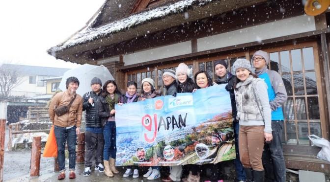 ดีแทครีวอร์ด ร่วมกับ Wongnai พาลูกค้าผู้โชคดีบินลัดฟ้าตามรอยร้านมิชลินสตาร์ถึงประเทศญี่ปุ่น