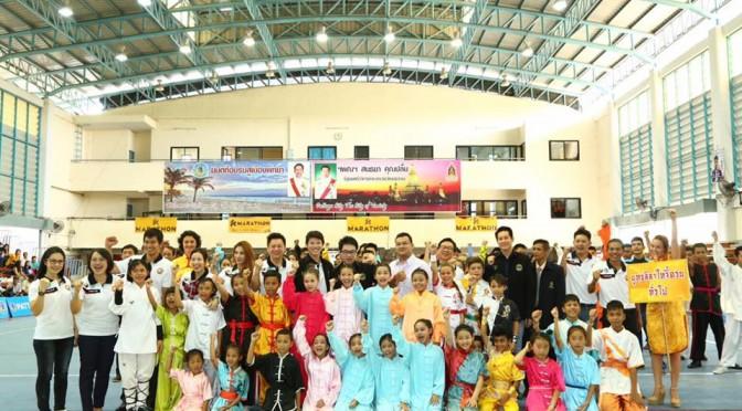 เปิดศึก วิทยายุทธ ชิงชนะเลิศแห่งประเทศไทย ครั้งที่ 14