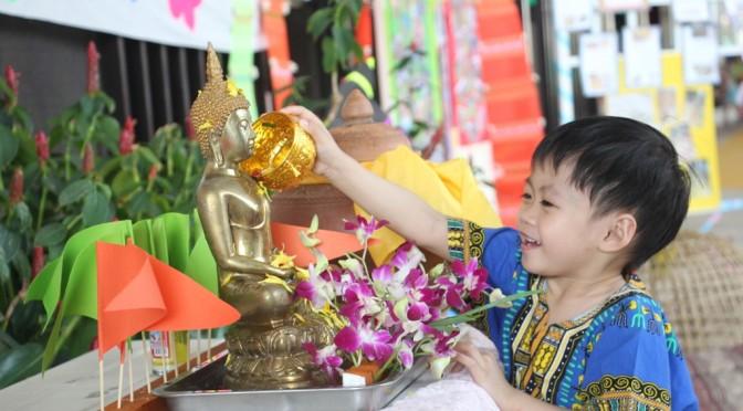 โรงเรียนนานาชาติธาราพัฒนา จัดกิจกรรมวันสงกรานต์ (Songkran)