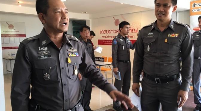 ผู้การฯ ชลบุรี จี้เอาจริง ปราบปรามแก๊งผีมะพร้าวชายหาดพัทยา ให้สิ้นซาก