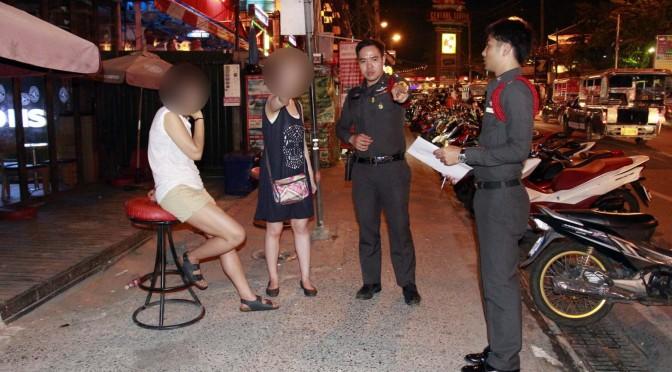 สาวกิมจิ บินตรงเที่ยวเมืองพัทยา สุดเซ็งเจอคนร้ายซิ่งจยย.กระชากกระเป๋า