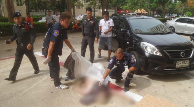 หนุ่มนอร์เวย์คว้ามีดแทงคอสาวเจ็บสาหัส ก่อนกระโดดลงมาจากชั้น 10 ฆ่าตัวตายหนีความผิด