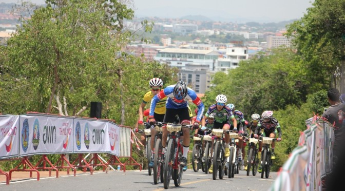 เมืองพัทยาจัดแข่งขันจักรยานเสือภูเขา ครอสคันทรี่ ครั้งที่ 8
