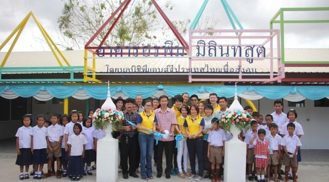 พีแอนด์จี ประเทศไทย ร่วมกับ YWCA กรุงเทพฯ-ศูนย์พัทยา จัดกิจกรรม แชร์ริ่ง แฮปปี้เนส