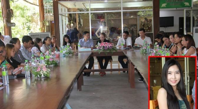 ประชุมแหล่งท่องเที่ยวชลบุรี พร้อมเปิดตัวผู้บริหารคนใหม่ของหมู่บ้านช้างพัทยา