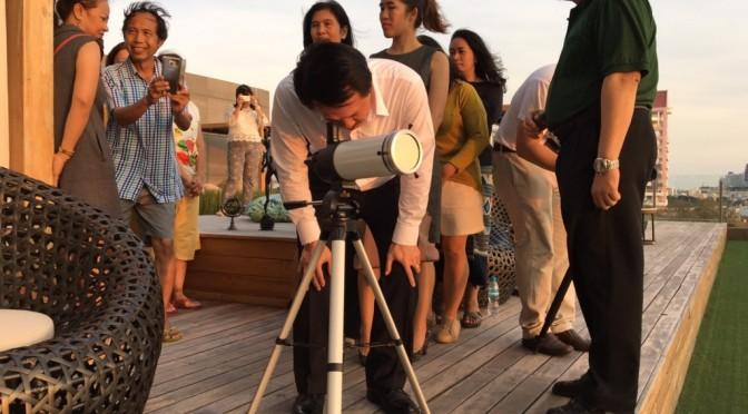 """สมาคมดาราศาสตร์ไทย จัดกิจกรรมสังเกตปรากฏการณ์ """"ดาวพุธผ่านหน้าดวงอาทิตย์ 2016"""""""