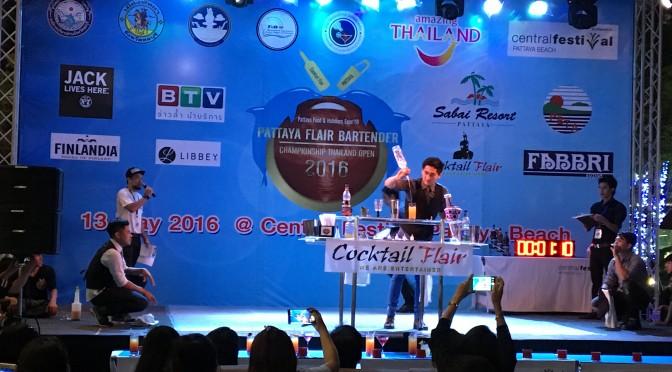 """เฟ้นหาสุดยอดบาร์เทนเดอร์ เข้าแข่งขันรายการใหญ่ """"Pattaya Flair Bartender Championship Thailand Open 2016"""" เดือน ก.ค. นี้"""