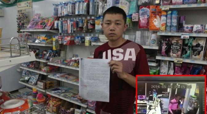 ไกด์หนุ่มแฉคลิปโจรแขกขาว ใช้เล่ห์หลอกฉกเงินในร้านสะดวกซื้อ