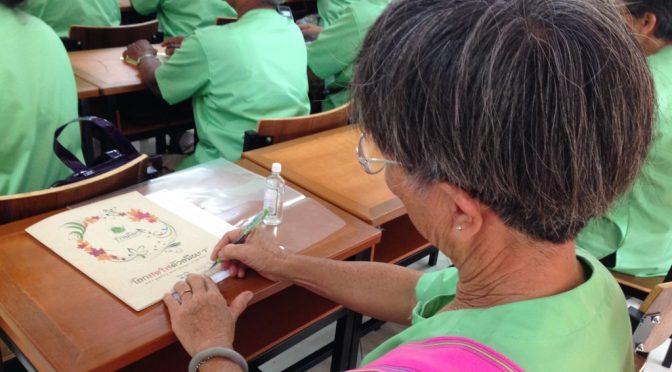 ทม.หนองปรือ เปิดโครงการโรงเรียนผู้สูงอายุ เน้นให้ความรู้และพัฒนาศักยภาพ