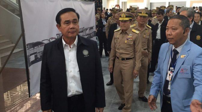 พลเอกประยุทธ์ จันทร์โอชา นายกรัฐมนตรี ตรวจราชการ ที่ สนามบินอู่ตะเภา