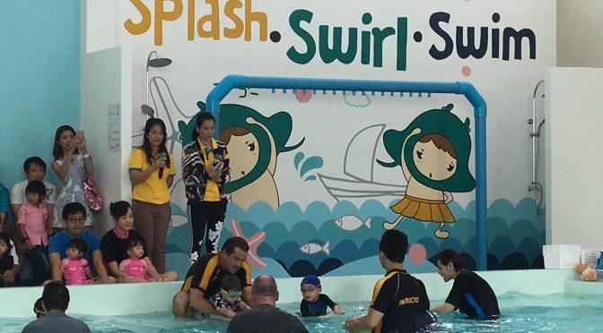 เปิดอย่างเป็นทางการ Manta Kids Swimming