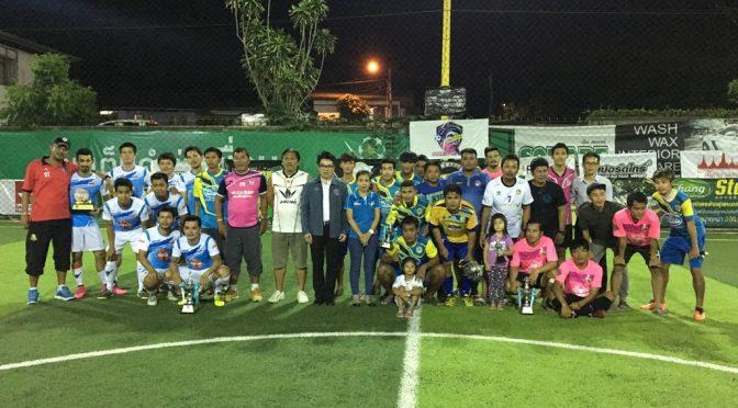 ปิดฉากการแข่งขันฟุตบอล รายการอารีน่า ซ็อกเกอร์ เซเว่น คัพ 2016