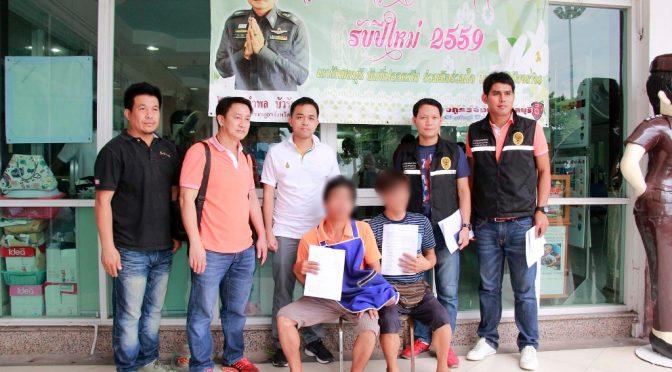 ตร.ตม.รับ พ.ร.บ.ควบคุมขอทาน ตระเวนจับสองพ่อค้าชาวเวียดนามแย่งอาชีพคนไทยทั่วเมืองท่องเที่ยว