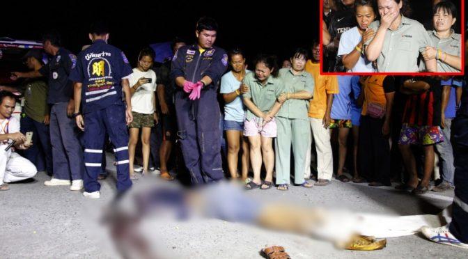 หนุ่มโรงงานตัดเสื้อผ้า ถูกกระบะตีนผีเหยียบตายคาที่ แฟนสาวเห็นศพร้องไห้โฮ