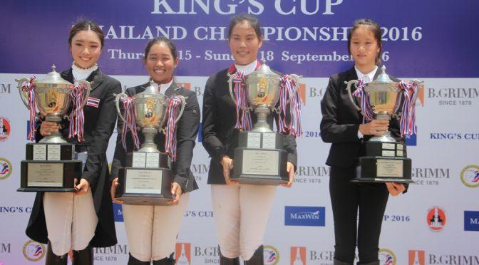ปิดฉากการแข่งขันขี่ม้ารายการ King's Cup Thailand Championship 2016