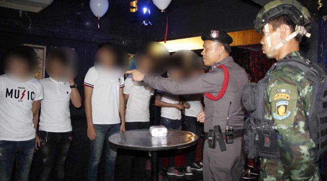 ทหาร-ตำรวจ ลงตรวจสถานบันเทิงฝ่าฝืนคำสั่งคสช.