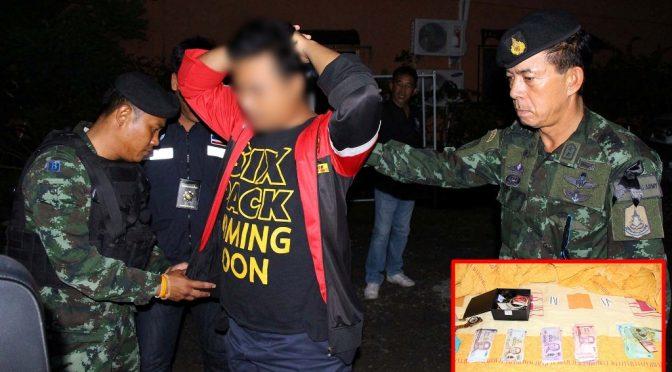 ปกครองบางละมุง ทหาร บุกจับแก๊งเงินกู้นอกระบบขู่ลูกหนี้ ยึดทรัพย์นับแสน เงินหมุนเวียน 1 ล้านต่อเดือน