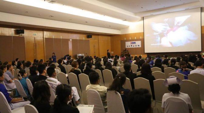 รพ.กรุงเทพพัทยา จัดประชุมวิชาการ การดูแลผู้ป่วยกลุ่มอุบัติเหตุฉุกเฉิน ครั้งที่ 6