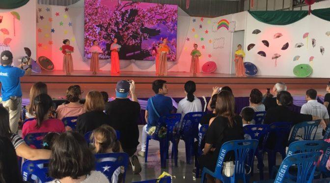 """โรงเรียนนานาชาติธาราพัฒนา จัดกิจกรรมวันแห่งความสุข """"Family Fun day"""""""
