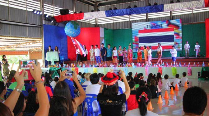 ร.ร.นานาชาติธาราพัฒนา จัดกิจกรรม Internationnal Day