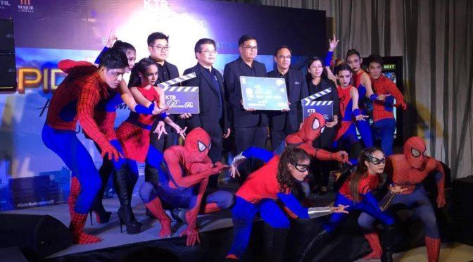 ธ.กรุงไทย ร่วม เมเจอร์ ปิดโรงหนังฉาย Spiderman-Homecoming คืนความสุขให้ลูกค้า