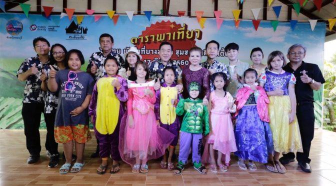 ชลบุรีขับเคลื่อนนโยบายประชารัฐ จัดกิจกรรมดาราพาเที่ยววิถีไทย พักใจที่บางละมุง พร้อมเปิดถนนไก่กะลา ถนนวัฒนธรรมตะเคียนเตี้ย