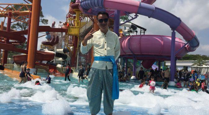 สวนน้ำการ์ตูนเน็ทเวิร์คอเมโซนจับพนักงานแต่งไทยตามรอยออเจ้า