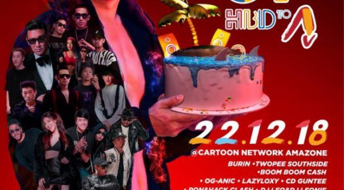 ปาร์ตี้ฉาว…ฉวย JOEYBOY EXPO ฉลองปาร์ตี้วันเกิด