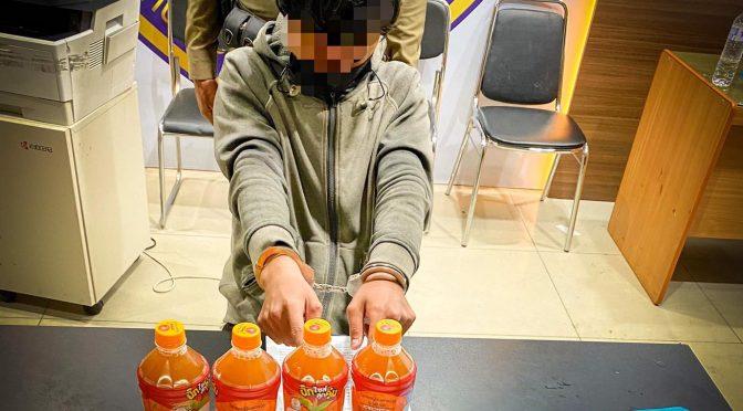 เพจ สภ.เมืองพัทยาโพสต์ จับหนุ่มวัย 18 ปี ส่งน้ำท่อมผู้กักตัวโควิด 19 หวั่นติดเชื้อแพร่รอบนอก